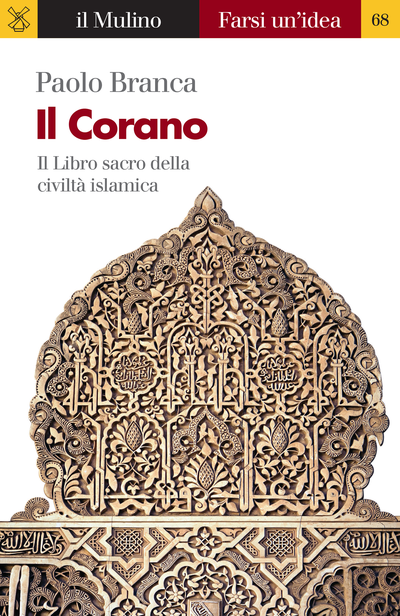 Copertina The Koran